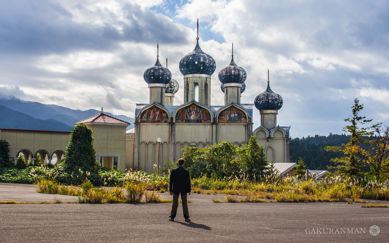 From Russia With Love – Michael Gakuran